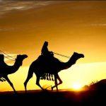 Medine Sözleşmesi Önemi, Amacı ve Maddeleri (İslam'da İlk Yazılı Anlaşma)