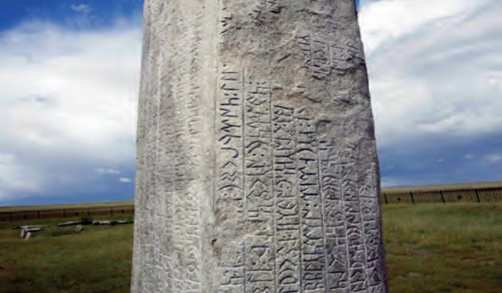 Orhun Anıtları, Tonyukuk Yazıtı
